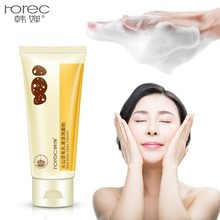 Volcanic Mud Foam Cleanser Deep Cleansing Face Cleanser Moisturizing Oil Control Shrink Pores Remove Blackhead Face Cleanser hydra b5 soothing foam cleanser 180ml