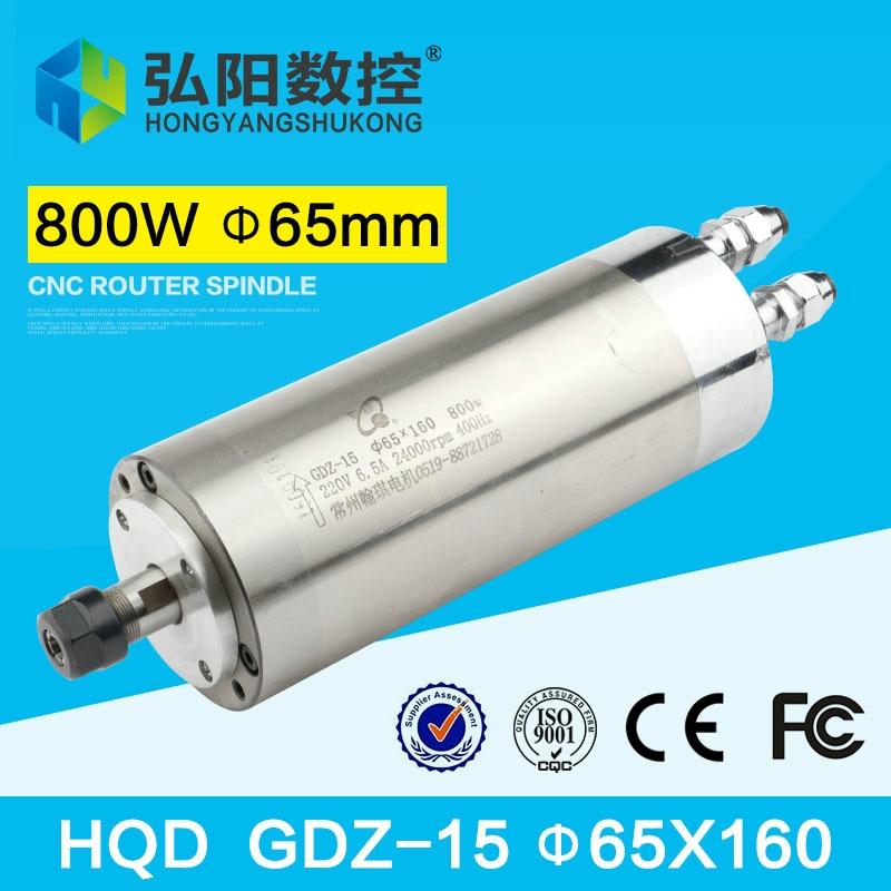 "HQD 800W verpstės 65 skersmuo, 160 ilgio vandens aušinimo veleno variklis, ""Hanqi 220v"" 6,5A 400Hz 24000 aps / min ER11"