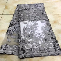 Latest African Lace Fabric 3D Lace Fabric 2018 High Quality Lace Polyester Embroidered French Cord Lace Fabric For Women X304 1