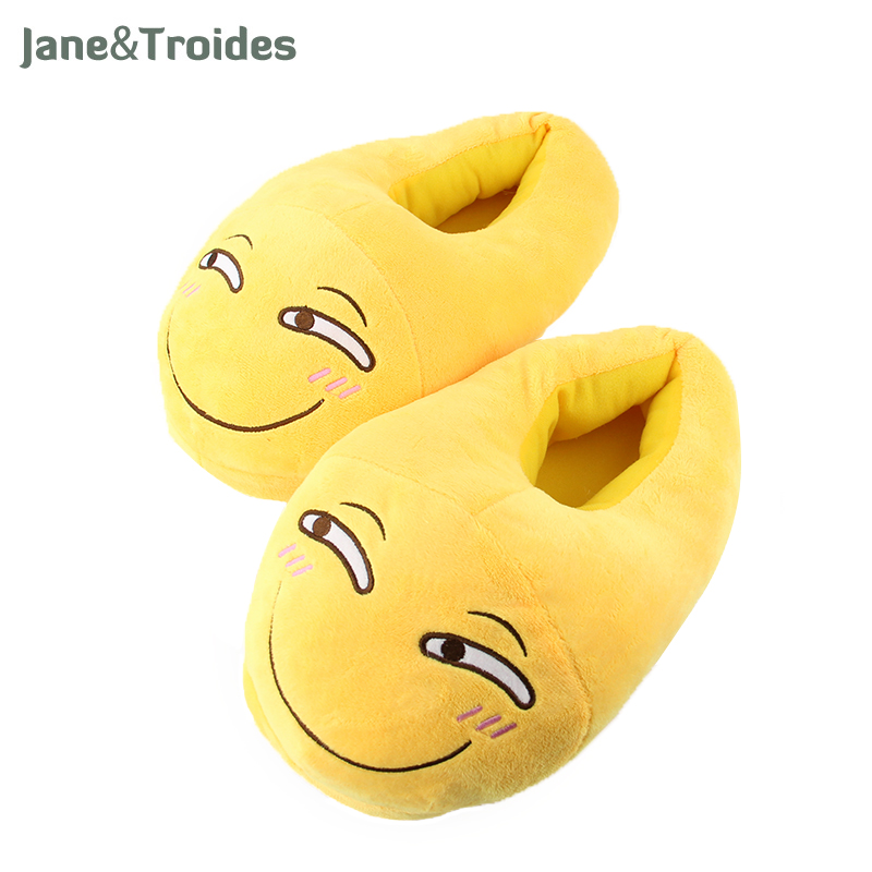 Winter Emoji Home Slippers For Women Smiley Face Soft Plush Yellow Flip Flops Warm Cotton Anti Slip Indoor Woman Shoes One Size картридж nv print 106r02773 для xerox phaser wc 3020 3025