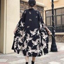 Japanese Harajuku Vintage Female Oversized Tops Shirts Street Fashion Bandage Blouse yukata female Long