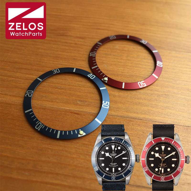 Luminous Aluminum watch bezel insert loop for Tudor Heritage Black Bay Bronze automatic watch parts все цены