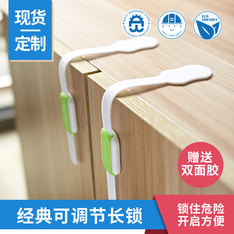 Multifunctional child safety protective articles baby adjustable refrigerator safety lock drawer lock
