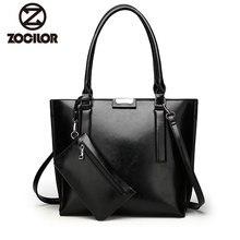 Fashion two sets PU Leather Women Handbags High Quality oil Messenger Bags Vintage Black color female Shoulder bag