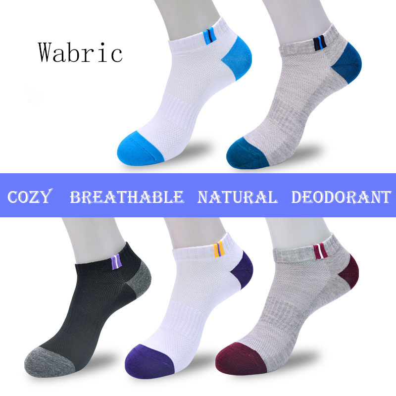 Socks Men's Autumn and Winter Waist Low Tube Men's Socks Cotton Color Striped Phase Socks Four Seasons Mesh Socks 5 pairs
