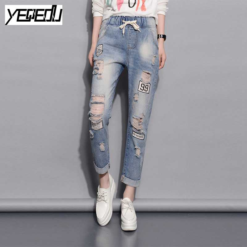 1713 2017 Spring Elastic waist jeans feminino Loose Distressed Casual Ankle length Harem jeans Vintage