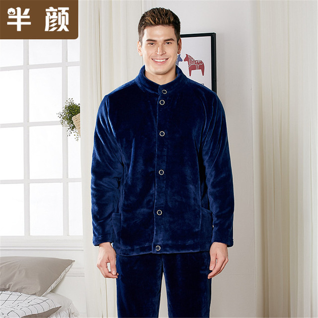 Masculino gruesa pijama de franela hombres otoño invierno de manga larga Hombres más botones de la rebeca Caliente Los Hombres ropa de dormir pijamas pijamas