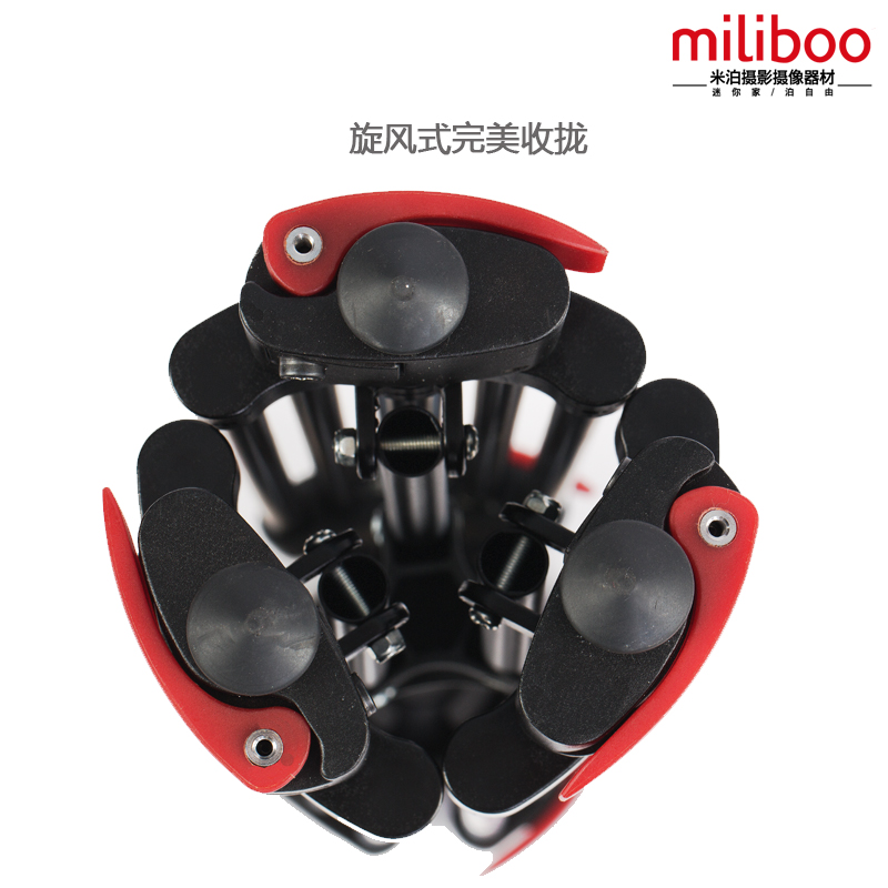 miliboo aluminijska legura MTT604A prijenosni stativ za SLR - Kamera i foto - Foto 5