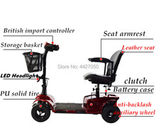 High quality electric wheelchair scooter for elderly and disabled