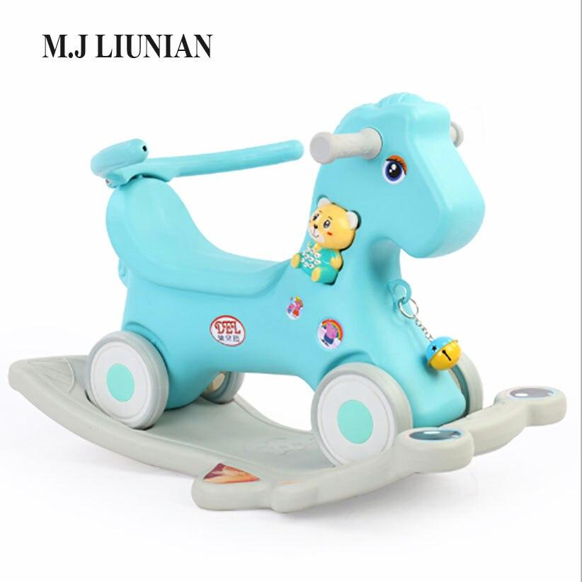 Детское кресло качалка Лошадь музыка раннее образование шкив Многофункциональный 3 в 1 Детские лошади вышибатели детские игрушки лошадь ро