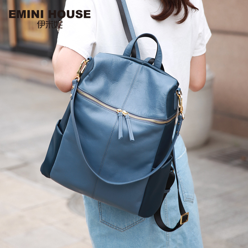EMINI HOUSE Fashion Women Backpack Genuine Leather School Bag Girls Shoulder Bags Ladies Daily Purse Laptop Backpack Unisex Bag