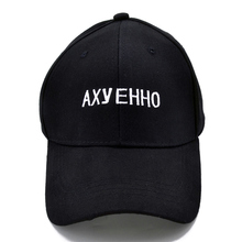 AXY EHHO Spring Cotton Cap Baseball Snapback Hat Summer Hip Hop Fitted Hats For Men Women Grinding Multicolor