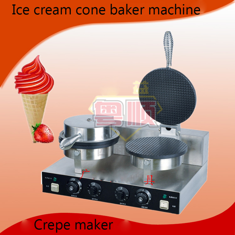 YU-2 Commercial double head stainless steel material Ice cream Cone Baker machine waffle cone  egg roll making machine