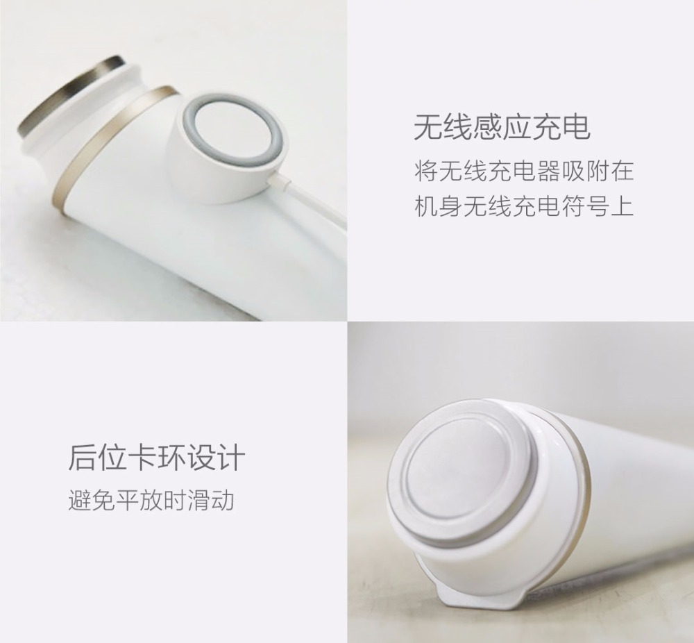 Xiaomi inFace Sonic Ion Face Tool (29)