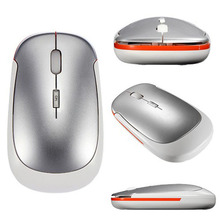 New U-Shaped Ultra Slim 2.4GHz Wireless Mouse 800/1600DPI Optical Mouse For Computer Laptop Practical Wireless Gaming Mouse