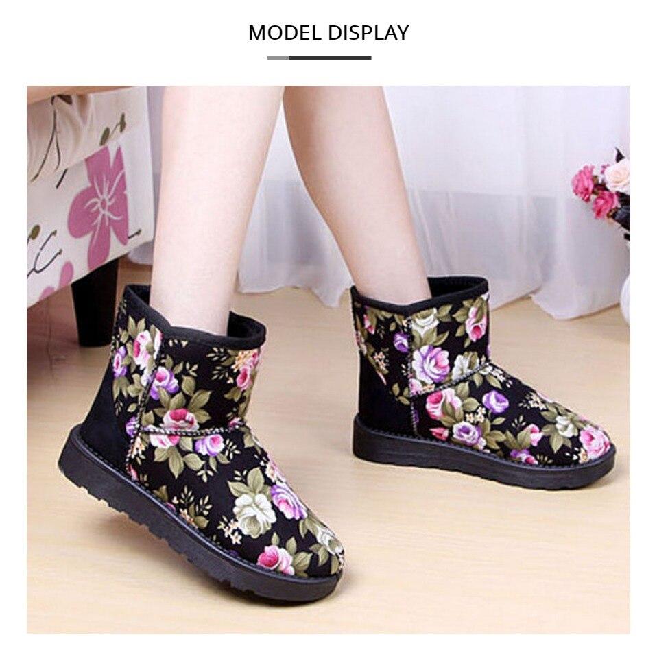 winter women shoes (10)