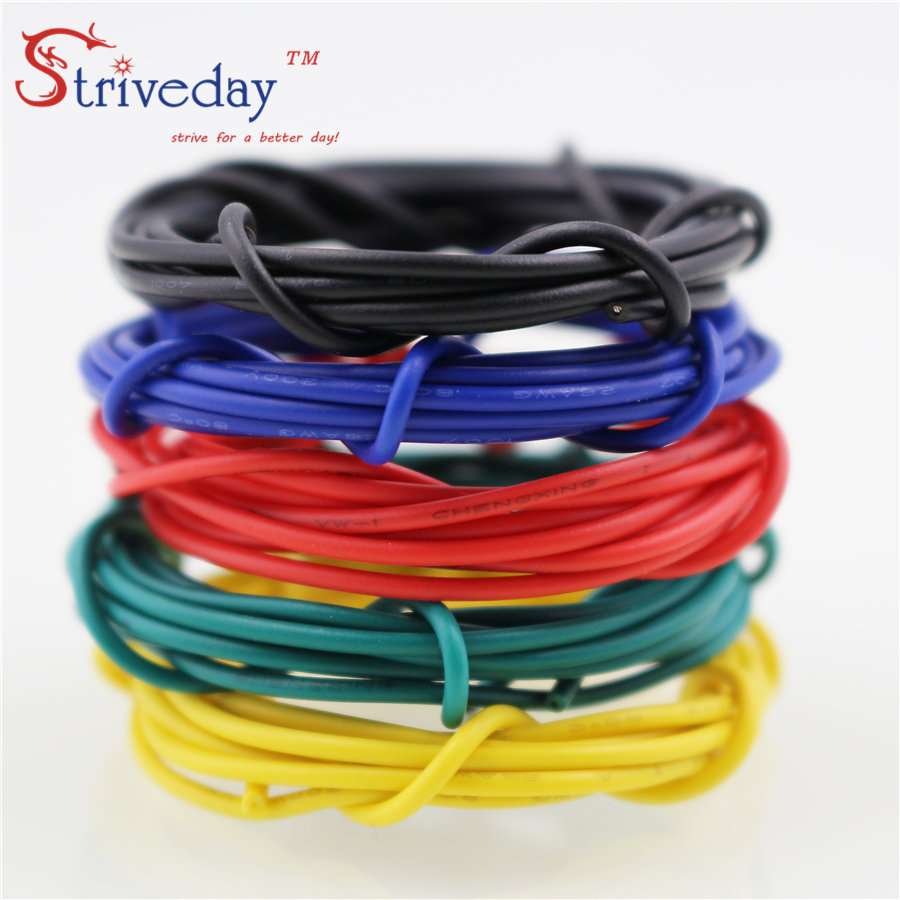 Striveday 1007 22 AWG Cable Copper Wire 1 Meter Red /Blue /Green ...