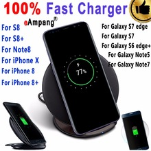 eAmpang Qi Fast Wireless Charger For Samsung Galaxy S6 edge Plus S7 Edge S8 Plus Note 8 7 5 Wireless Charger for iPhone X 8 Plus