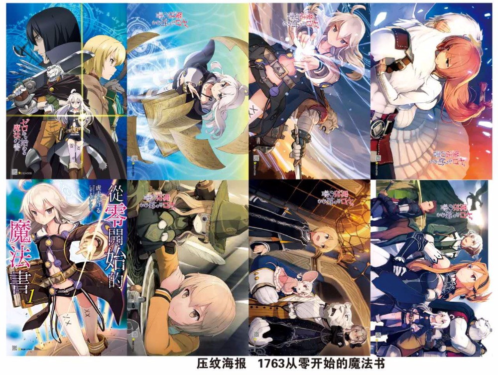 8 PCS/LOT Anime Re:Life in a different World From Zero magic book Embossing Poster Sticker toys Size 42x29 cm for gifts