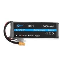 1pcs BQY Power Lipo battery 11 1V 5000mAh 30C XT60 Plug Performance of Lipo Battery For