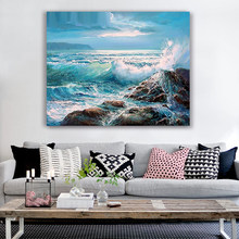 painting by numbers art paint by number Diy Landscape Seascape painting hand-filled color decoration painting oil paintin(China)