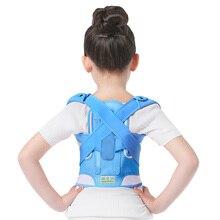 Children Kids Adjustable Magnetic Posture Corrector Adjustable  Back Shoulder Supporting Posture Corrector Brace For UnisexAdult