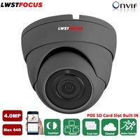 LWSTFOCUS 4MP POE 2 8 3 6MM Fixed Dome Outdoor CCTV Security IP Camera Audio Mirco