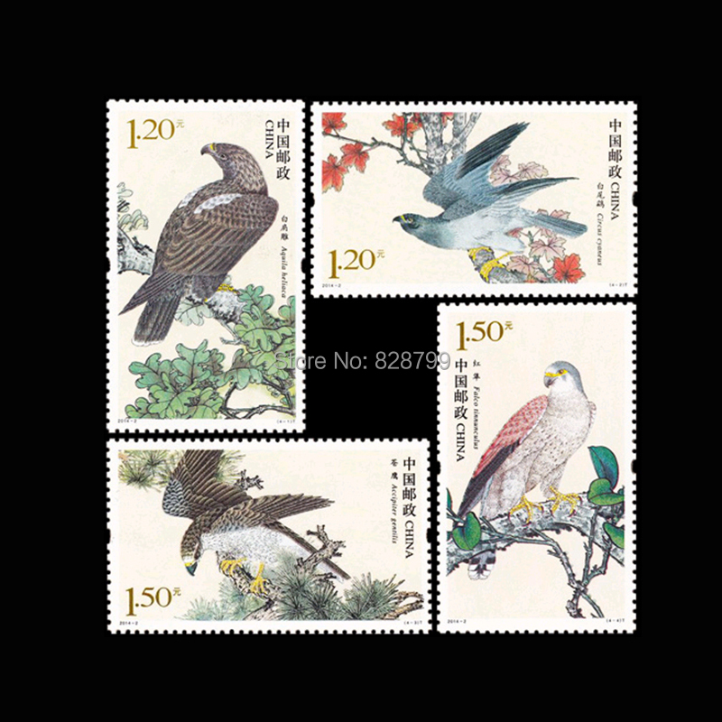 Birds of prey ,  4pcs  Print In 2014 -2 For Collecting About Animal, China Collectible Postage Stamps Birds  4pcs chinese acient tower postage stamps unused new no repeat non postmark published in china best stamps collecting