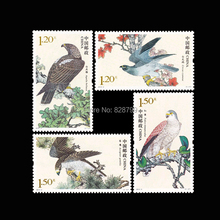 Birds of prey ,  4pcs  Print In 2014 -2 For Collecting About Animal, China Collectible Postage Stamps Birds