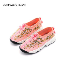 CCTWINS KIDS 2017 Toddler Fashion Black Slip On Shoe Children Embroidery Sneaker Baby Girl Mesh Rhinestone Breathable Shoe F1874