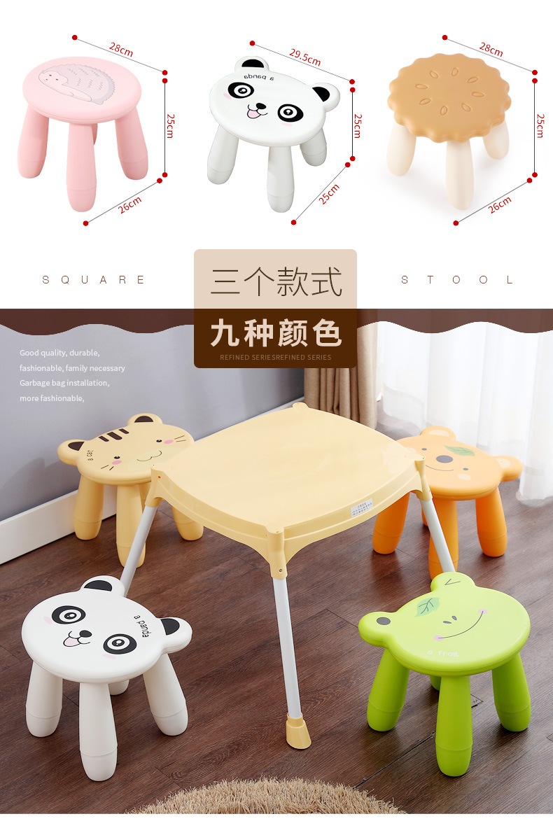 Wholesale  Originality Low Stool For Children Drawing Room Adult Plastic Small Stool For Shoes Kindergarten  Kids Stool