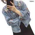 New 2016 Retro Super Cool Denim Jacket Women Embroidered Flowers Oversized Jean Jacket Loose Long Sleeve Coat Female Jackets S~L