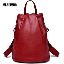 Olgitum 2017 PU рюкзаки для женщин vintage школьные сумки колледж девушка рюкзаки студент модные сумки BP013