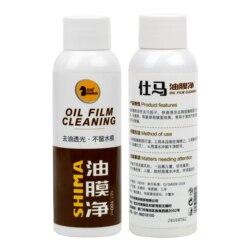Środek do czyszczenia szkła stylizującego samochód 100ML uniwersalne czyszczenie środka usuń przednia szyba samochodu Film olejowy czyszczenie szkła samochodowego odkażanie