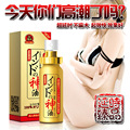 Japan NASKIC Male Sex Delay Spray 60 Minutes Long Delay Ejaculation Penis Enlargement Pumps Enlargers 100% Original Sex Products