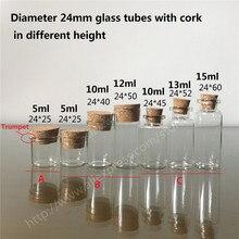 Трубки диаметром 500x24 мм, 5 мл, 10 мл, 12 мл, 13 мл, 15 мл, Маленькая прозрачная стеклянная трубка с пробкой, маленькие пустые стеклянные контейнерные флаконы