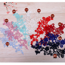 20Pieces 25x15 Polyester Venise Lace Fabric flowers Applique Embroidered Trim DIY For Sewing Supplies Crafts New