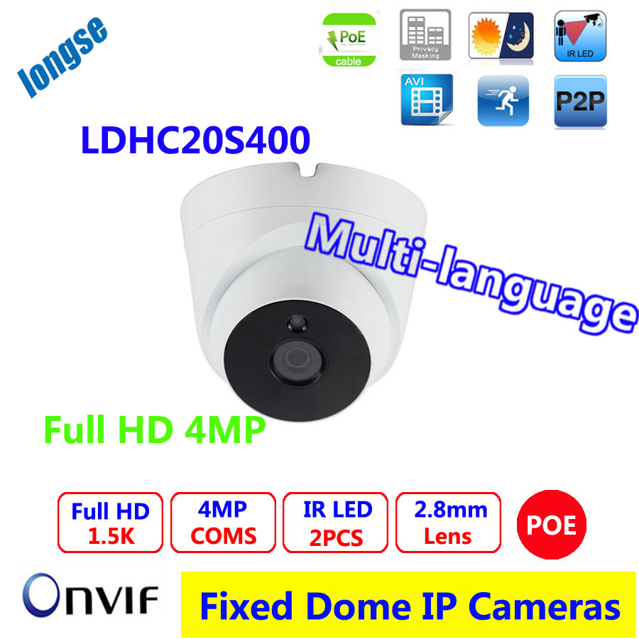 New 4MP  multi-language H.265 / H264 IP POE dome camera board lens 2.8mm support  web cam P2P view new 4mp multi language h 265 h264 ip poe dome camera board lens 2 8mm support web cam p2p view