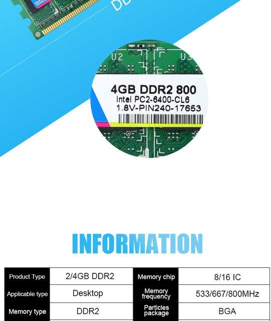 2-4GB--DDR2-533-667-800_02