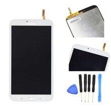Para Samsung Galaxy Tab 3 8.0 SM-T310 T310 WIFI asamblea blanca LCD táctil digitalizador herramientas gratuitas