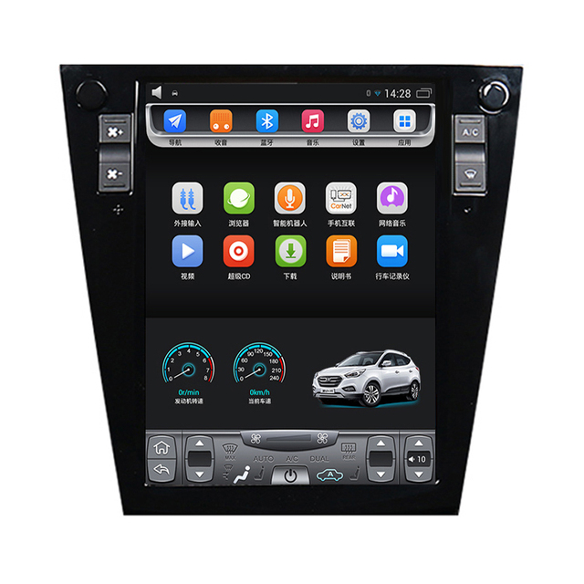 US $295 0 |2012 2017 new Subaru XV WRX Forester 10 4 inch 12 1 inch Tesla  Vertical touch Screen Android Car GPS Navigation Bluetooth Wifi-in Vehicle