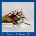 Mini. Micro JST 2.0mm T-1  3-Pin Connector w/.Wire x 10 sets.3pin 2.0mm B