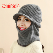 Beanie Winter Face Mask Hat Female women Knitted Hat Women's Winter Hats For Women Men Caps Casual Woolen Warm Beanies Skullies