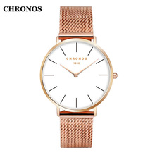 Chronos Luxury Men's Watch Fashion Casual Quartz Watch Women Dress Watches Male Clock Relogio Masculino
