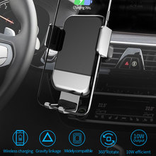 2 in 1 Car Phone Holder with wireless Car Charger
