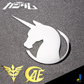 Gundam Criativo Cartão Do Metal Logotipo Do Carro Modificado Personalizado Adesivos de Carro Logotipo Do Carro Suprimentos Automotivos Decorativos JSD-3234