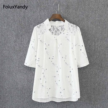 Lace Blouse Women New Summer Style Plus Size 3 4 XL V-neck Loose Casual Half Sleeve Blouse White KK3045 цена 2017