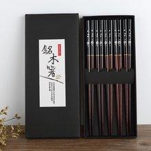Pauzinhos 5 par Comida Coreana Japonesa De Madeira de bambu Red Black Handle Casal Design Reutilizável Conjunto Chopstick Chop Stick com Caso