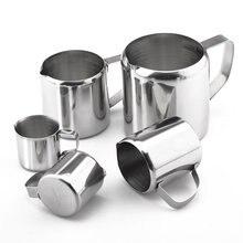 Кувшин для вспенивания молока из нержавеющей стали, чашка для крема, кофе, сливки, латте, художественный кувшин с носиком, прочные кухонные аксессуары для кофе