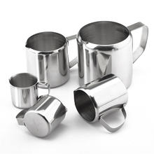 Stainless Steel Milk Frothing Jug Milk Cream Cup Coffee Creamer Latte Art Pitcher With Spout Durable Kitchen Coffee Accessories(China)